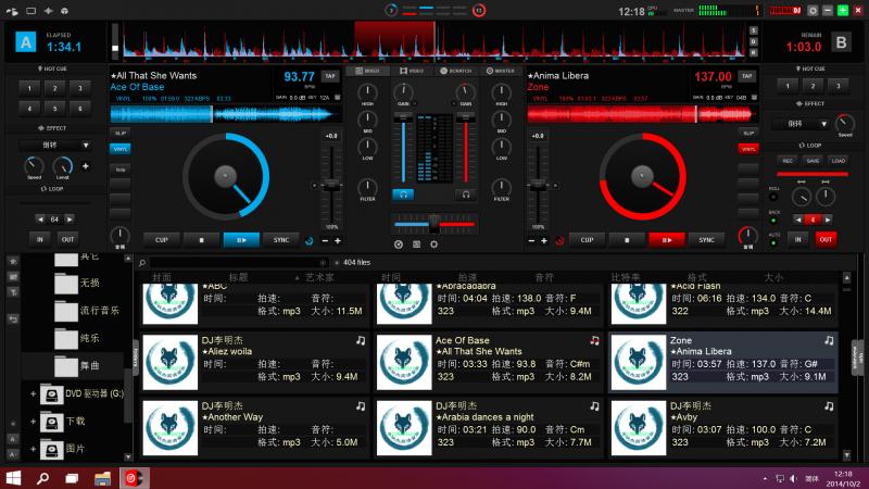 virtual dj 10 free download full version