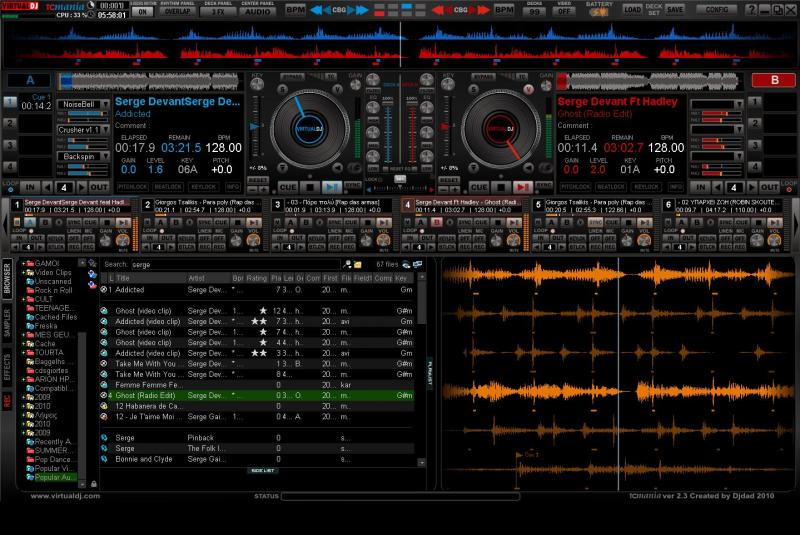 virtual dj software free download for windows 7 full version